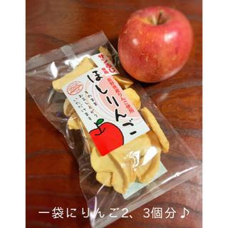 長野県産 ほしりんご70g 食品添加物・保存料無添加でお子様にも安心♪(乾物)