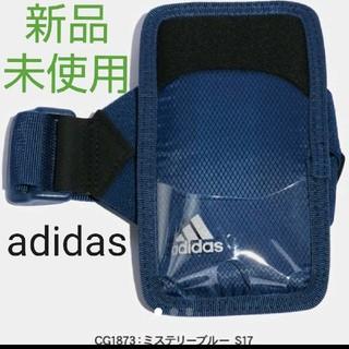 アディダス(adidas)のモバイルホルダー ランニング用(ボディーバッグ)