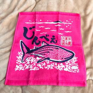 美ら海水族館タオル(タオル/バス用品)