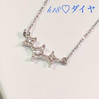 k18 WG♡ミルウチ ダイヤ