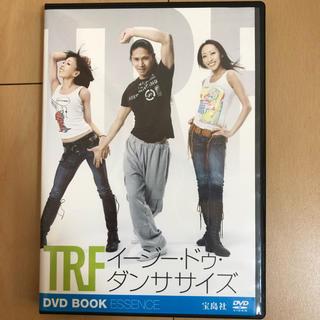 タカラジマシャ(宝島社)のTRF ダンササイズ DVD(スポーツ/フィットネス)