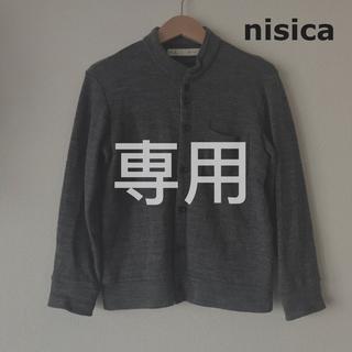 ヤエカ(YAECA)のnisica(ニシカ)/ウールカーディガン(カーディガン)