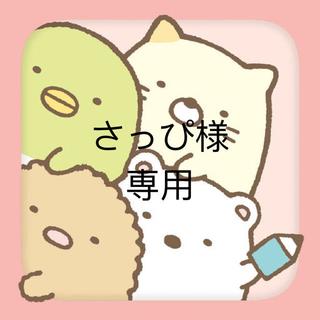 さっぴ様専用  ゼッケンピン (卓球)