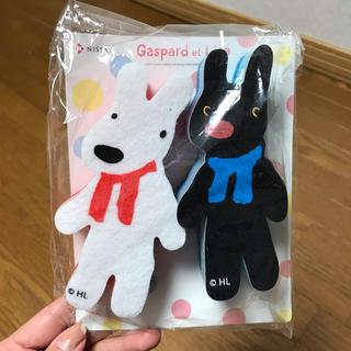 非売品!リサとガスパール  スポンジ(収納/キッチン雑貨)