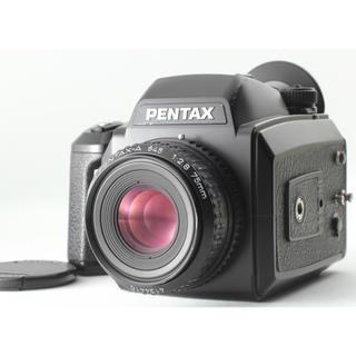 PENTAX - 【おススメ 中判カメラ】ペンタックス PENTAX 645N + A 75㎜