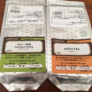 ルピシア(LUPICIA)のルピシア  アップルティー 50g  あまなつ烏龍 50g 紅茶 烏龍茶 (茶)