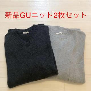ジーユー(GU)のメンズGUニット 2枚セット(ニット/セーター)