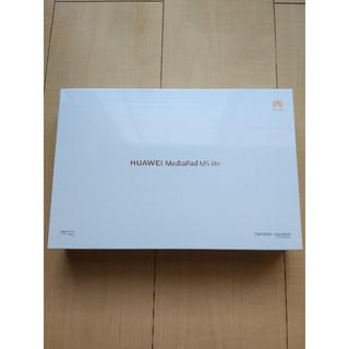 ANDROID - 新品 MediaPad M5 Lite 10 BAH2-W19 WiFi 32G