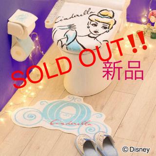 ディズニー(Disney)の新品 トイレ マット カバー 2点セット シンデレラ ディズニー(トイレマット)