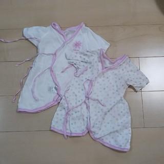 シマムラ(しまむら)の新生児肌着50~60    4枚セット(肌着/下着)