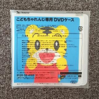 新品未開封 しまじろう DVDケース(CD/DVD収納)