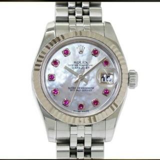 ロレックス(ROLEX)の中古 ROLEX デイトジャスト ルビーシェル文字盤ランダム 腕時計(腕時計(アナログ))