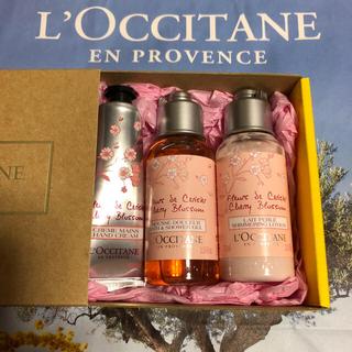 L'OCCITANE - ロクシタンチェリーブロッサムファーストキット