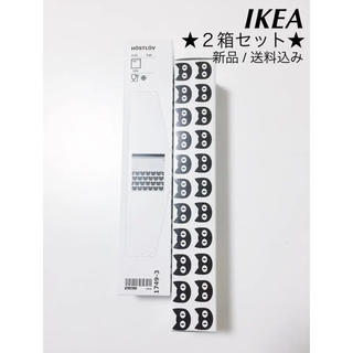 イケア(IKEA)の⚫︎IKEA ジップロック 期間限定柄   15枚×2箱(収納/キッチン雑貨)