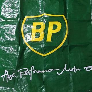 BP レジャーシート ビーピー(アウトドアテーブル)