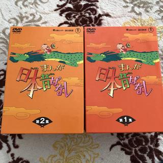 にほんむかしばなし DVD-BOX 第1、2集〈10枚組〉