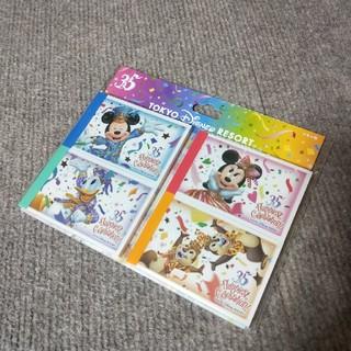 Disney - 35周年リゾートラインメモ帳
