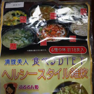 ぷるるん姫  満腹美人 ヘルシースタイル 雑穀 食べるDIET(ダイエット食品)