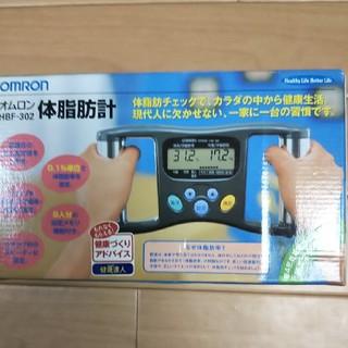 オムロン(OMRON)のGD様専用(予約済)最終価格❕新品 オムロン 体脂肪計(体脂肪計)