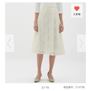 ジーユー(GU)のタグ付き未使用品 GU レースフレアミディスカート S ホワイト(ひざ丈スカート)