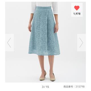 ジーユー(GU)のタグ付き未使用品 GU レースフレアミディスカート ブルー S(ひざ丈スカート)