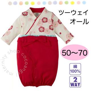 レッド50〜70★新品 2wayオール 袴ロンパース ひな祭り 初節句 退院着(和服/着物)