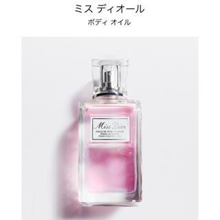 ディオール(Dior)のMiss dior💓ボディオイル 新品未使用 ¥7.020(ボディオイル)