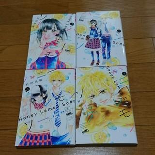 シュウエイシャ(集英社)のハニーレモンソーダー(少女漫画)
