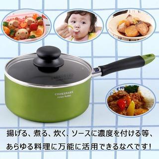 キッチン用品 鍋(調理道具/製菓道具)