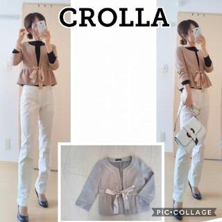 クローラ(CROLLA)の入園入学式 ノーカラージャケット(ノーカラージャケット)