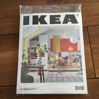 イケア(IKEA)のIKEA イケア カタログ(収納/キッチン雑貨)