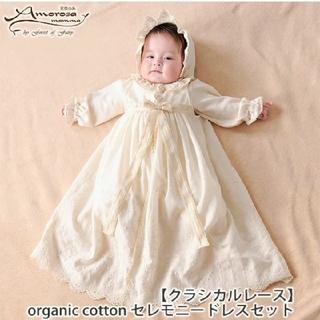 アモローサマンマ セレモニードレス(セレモニードレス/スーツ)