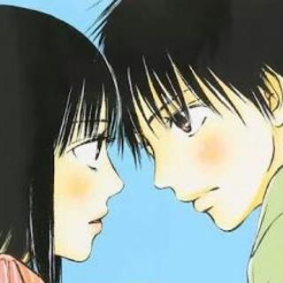シュウエイシャ(集英社)の君に届け11〜21(お値段交渉OK)(少女漫画)