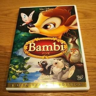 ディズニー(Disney)のDisney バンビ DVD 中古品(アニメ)