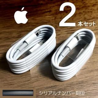アイフォーン(iPhone)の1本 ケーブル(バッテリー/充電器)