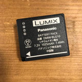 Panasonic - パナソニック ルミックス バッテリー