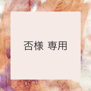 ●否様専用●太ひもレースアップ厚底スニーカー【38】ピンク(スニーカー)