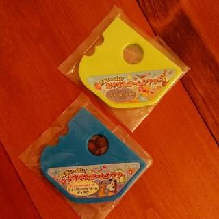 タカラトミー(Takara Tomy)のおやすみホームシアターディスク 新品・未使用(オルゴールメリー/モービル)