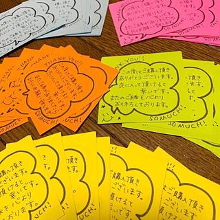 手書きサンキューメッセージカード★(カード/レター/ラッピング)