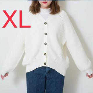 ジーユー(GU)の【完売品】ユニクロ コクーンカーディガン オフホワイト XL(カーディガン)