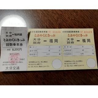 福岡 大分 バス チケット とよのくに 日田 福岡空港(その他)