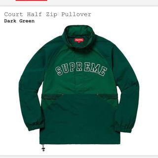 シュプリーム(Supreme)のシュプリーム court half zip pullover(ナイロンジャケット)