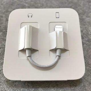アップル(Apple)のiPhone イヤホン変換アダプタ(ヘッドフォン/イヤフォン)