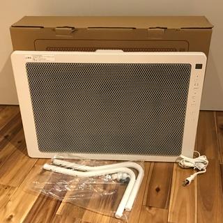 ムジルシリョウヒン(MUJI (無印良品))の無印良品 遠赤外線パネルヒーター PH-MJ1200 2014年製(電気ヒーター)
