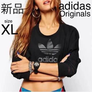 アディダス(adidas)のアディダス クロップドスウェット シャツ ドクロ 婦人 トレーニングウェア XL(トレーナー/スウェット)