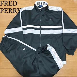 フレッドペリー(FRED PERRY)の90s フレッドペリー ジャージ 上下セット 黒 トラックジャケット パンツ(ジャージ)