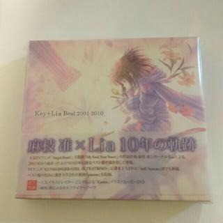 モチ様専用『key+Lia Best 2001-2010』(アニメ)