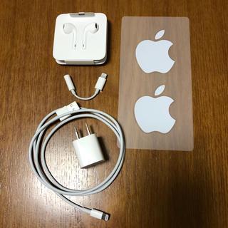 アップル(Apple)のiPhone8Plus 本体以外は未使用で全てあります。(バッテリー/充電器)