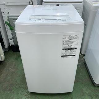 東芝 - ⭐︎TOSHIBA⭐︎全自動洗濯機 2017年4.5kg美品 大阪市近郊配達無料