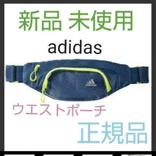 adidas - ウエストポーチ ランニング用
